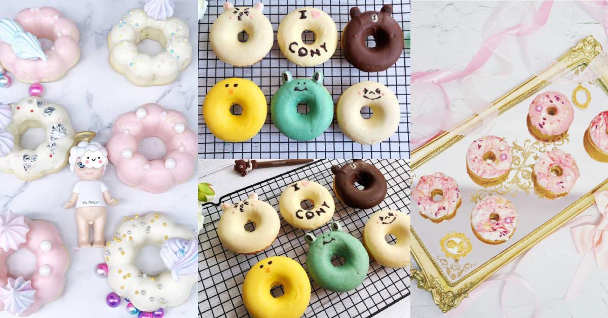 【4款甜甜圈做法】萌萌的甜甜圈,让你瞬间少女心爆发!