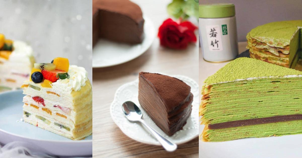 【网红甜品:千层蛋糕食谱】用平底锅就能制作出高颜值蛋糕,轻松get甜食!
