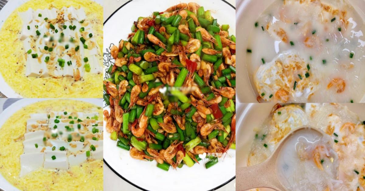 【5道虾米创意料理】别看虾米小小只,富含的营养却很多!