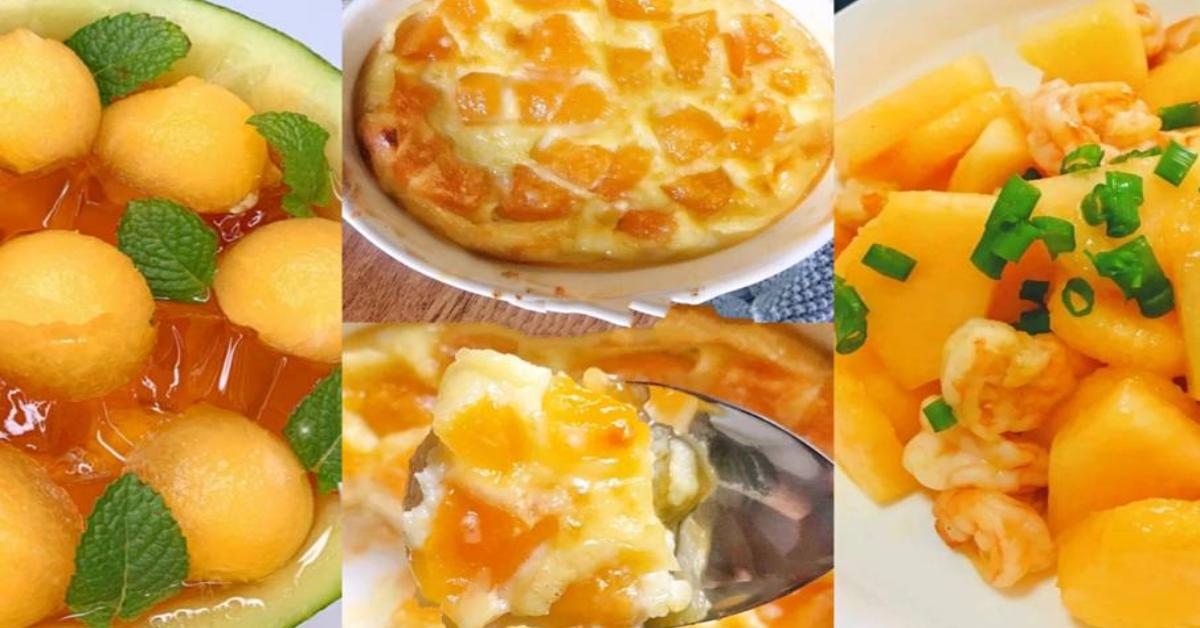 【盘点哈密瓜5种隐藏吃法】瓜香嫩滑超级新颖的吃法,做法快手赶紧get!