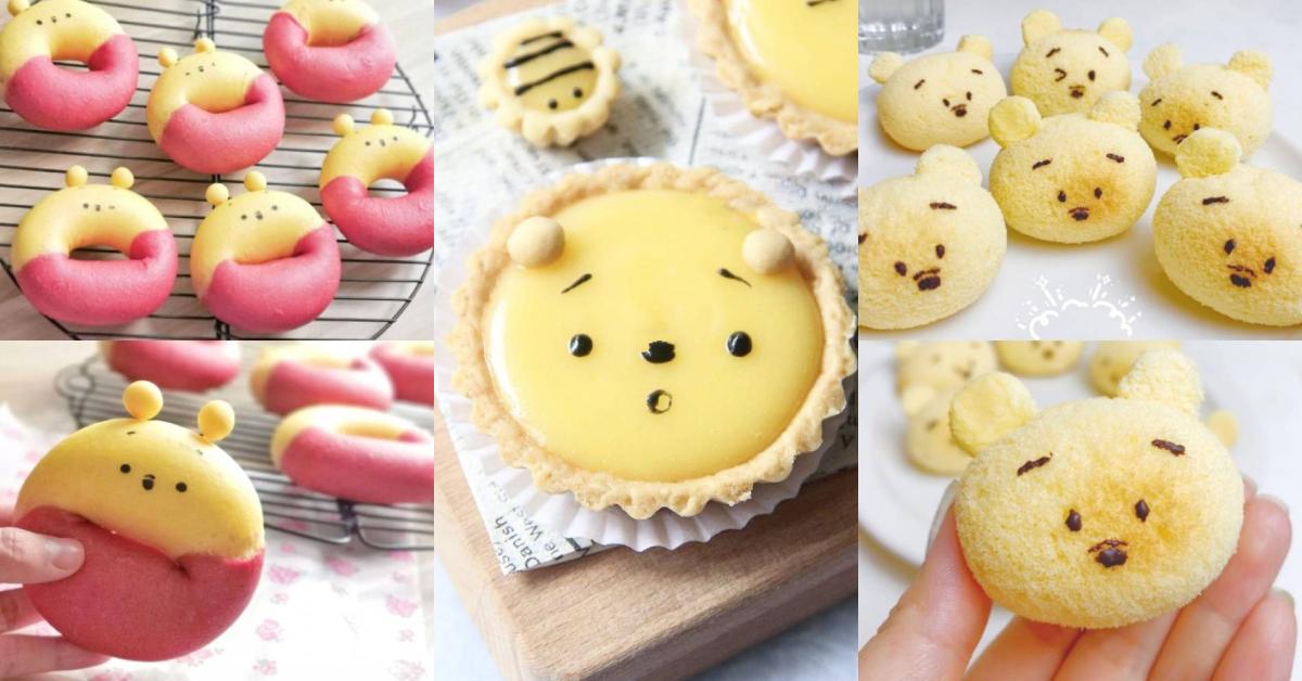 【5款小熊维尼甜品做法】可爱到犯罪的蛋壳小蛋糕,酸酸甜甜的柠檬挞!