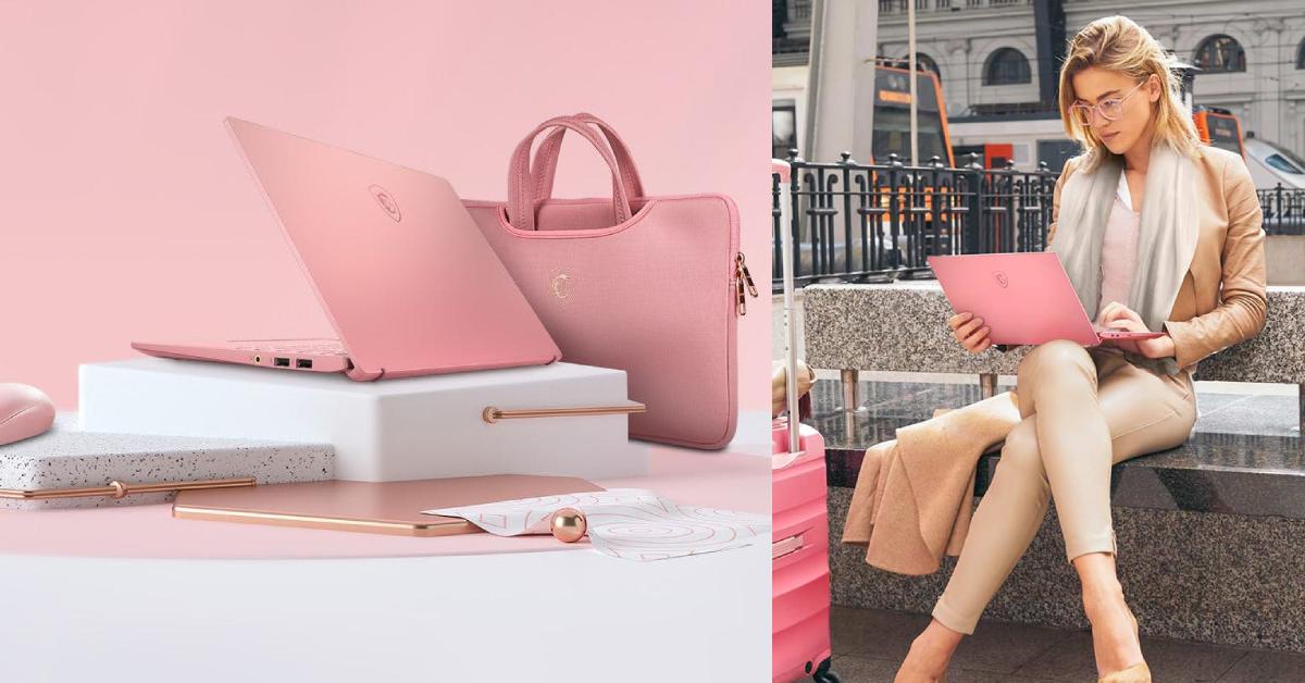 MSI重磅推出高颜值笔记本!Prestige 14 Rose Pink再次回归同时带有另2款颜色!