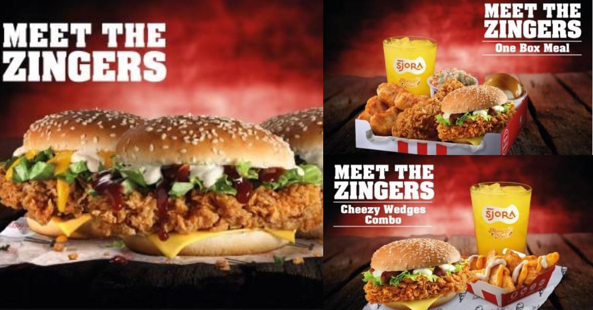 KFC肯德基劲爆推出2新品!Zinger粉丝们有口福啦,三款风味任你选!