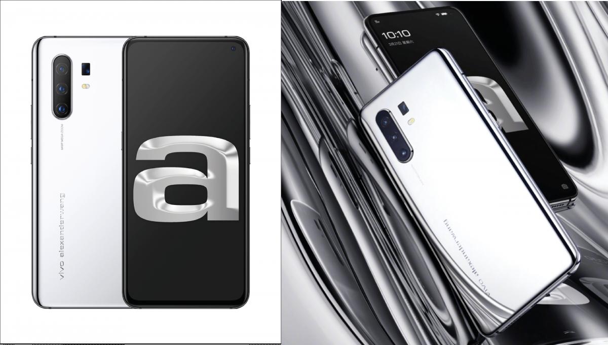 vivo最新X系列与知名设计师合作推出限量版!手机新设计颜值爆表!