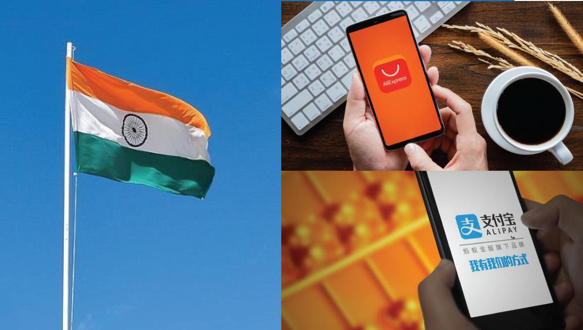 封杀还未结束?!印度宣布下架支付宝等43款中国手机应用!
