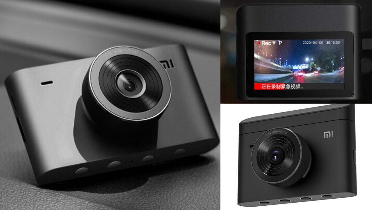 2K版小米行车记录仪2正式发售!可录制最高1600p超高清画面!