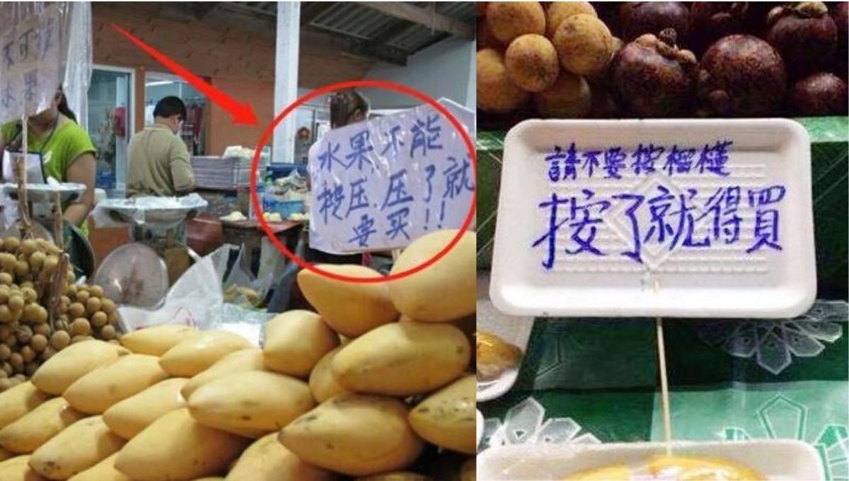 按了就得买!泰摊贩禁游客按压水果,导致大量水果卖不出!