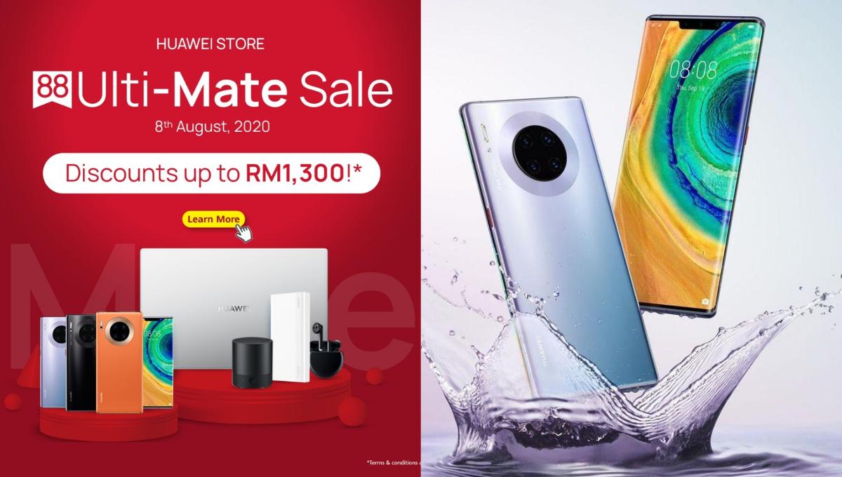 Huawei推出8月8日大促销!Mate 30系列手机折扣高达RM1300!
