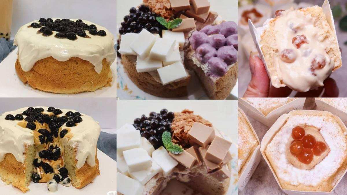 【8款珍珠奶茶蛋糕的做法】奶茶香气满满,Q弹的珍珠诱惑力十足!