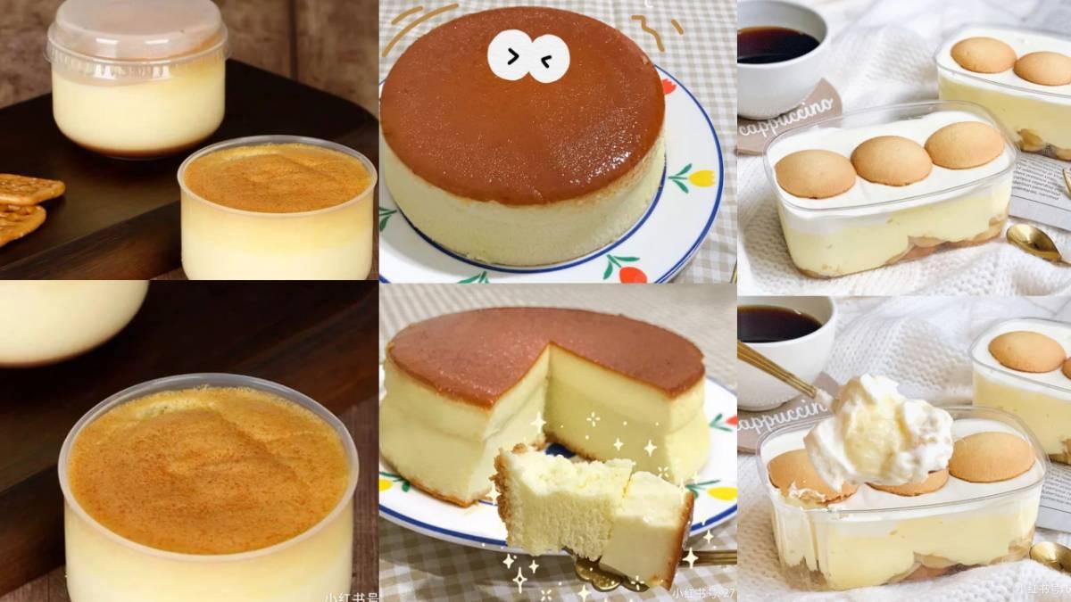 【8款不同口味的布丁蛋糕做法】嫩滑的布丁结合蛋糕的细腻松软,吃了肯定爱上!