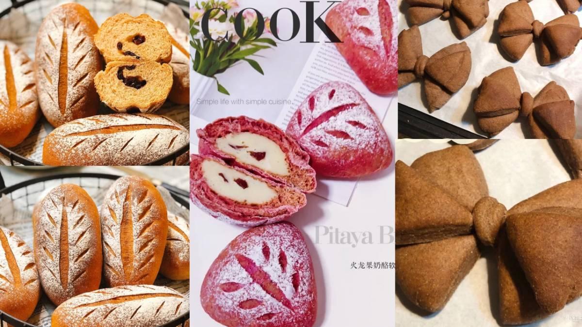 【8款营养低卡的全麦面包做法】麦香味十足,吃了超有饱腹感!