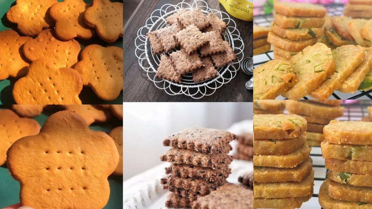 【8款不同口味的全麦饼干做法】口感酥脆,减肥时期的最佳零食选择!