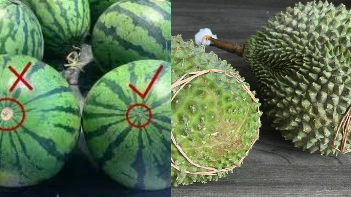挑选西瓜和榴莲靠这几招!跟着做绝对买到好的,必收藏!