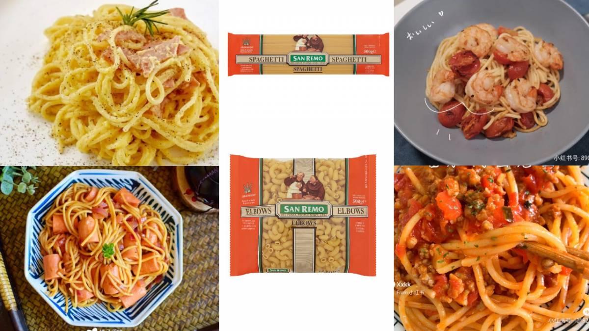 【一包意大利面的多种做法】超邪恶的佐料+高颜值的摆盘,完胜西餐厅!