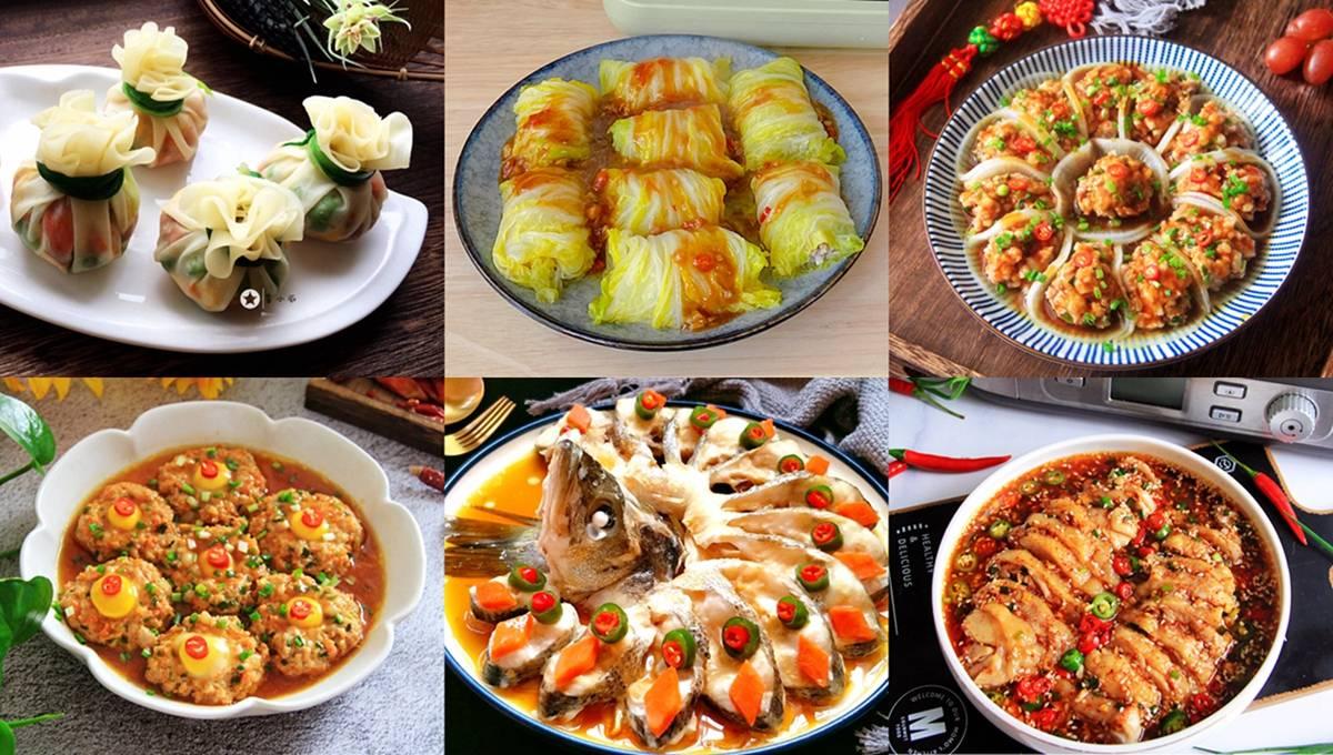 【8道蒸系列年菜做法】大马华人的最爱,用蒸的就可以煮出丰盛的年菜!
