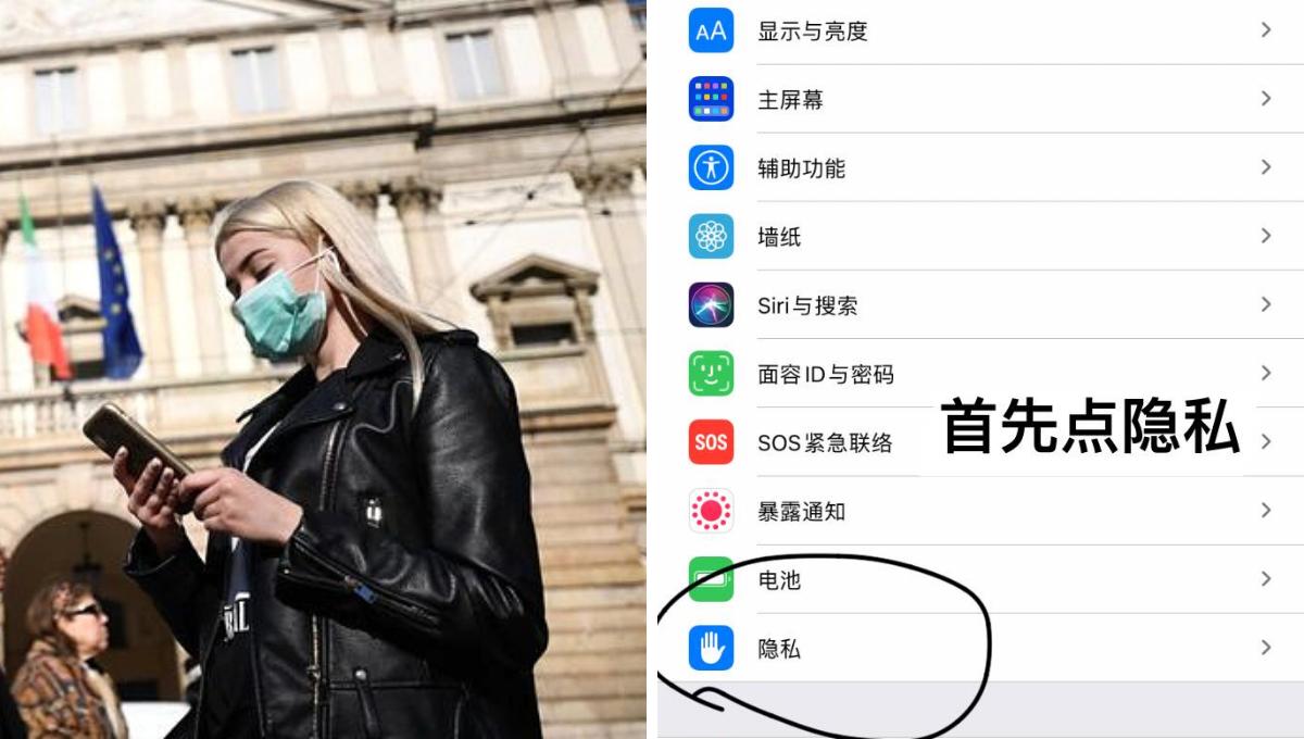 iPhone隐藏功能真的会搞出人命!网友教一招就能知道另一半去过什么地方!