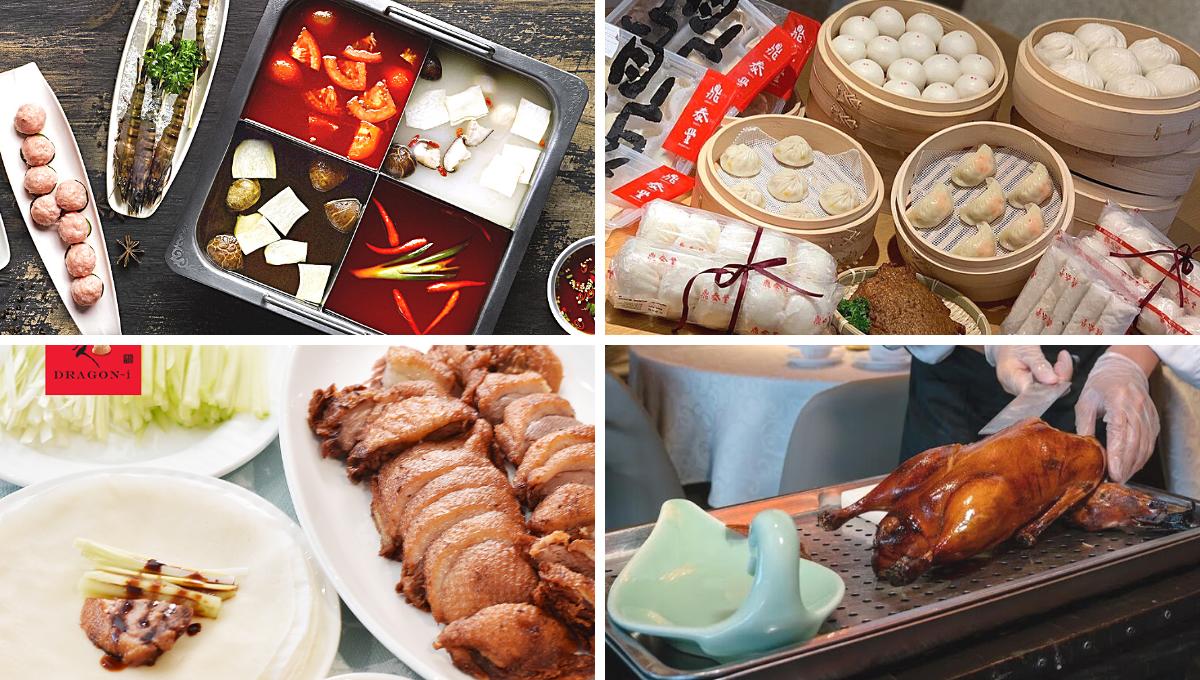盘点Pavilion必吃的4家中式料理餐厅!绝不能错过最红的北京烤鸭!