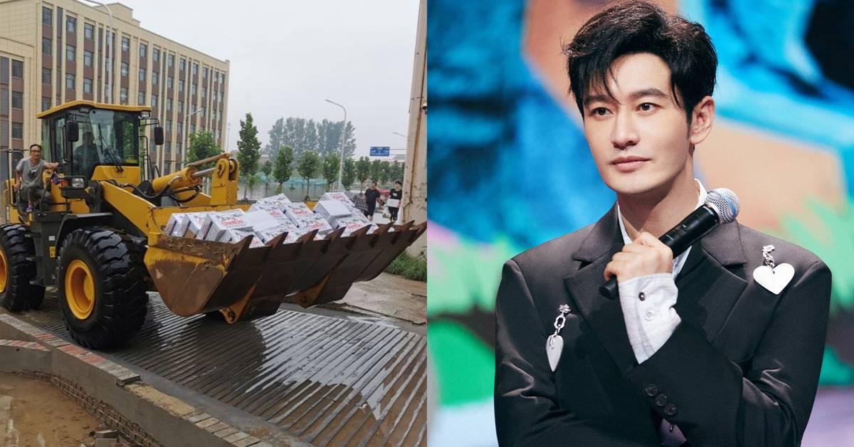 黄晓明3天捐70万瓶饮用水!出动怪手及长型大货车搬运物资!
