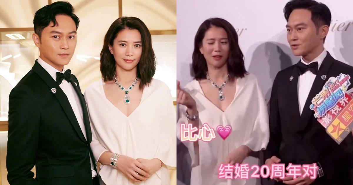 张智霖不用退休了?袁咏仪结婚20周年要20卡钻戒!