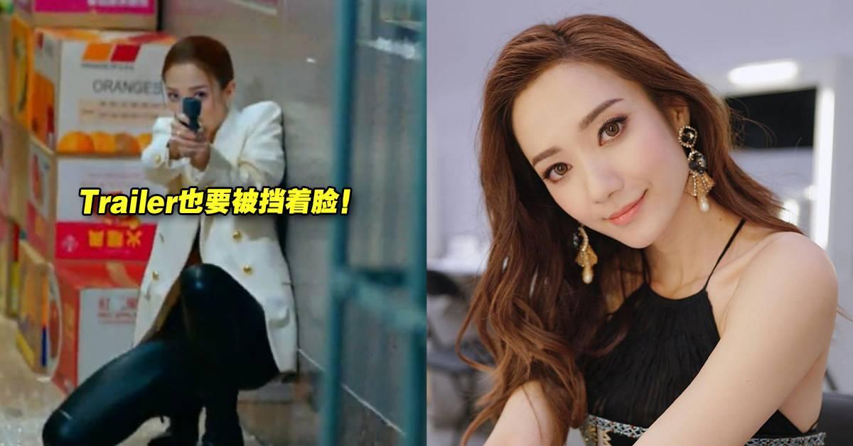 新剧被小花抢风头?传王君馨心淡离开TVB!