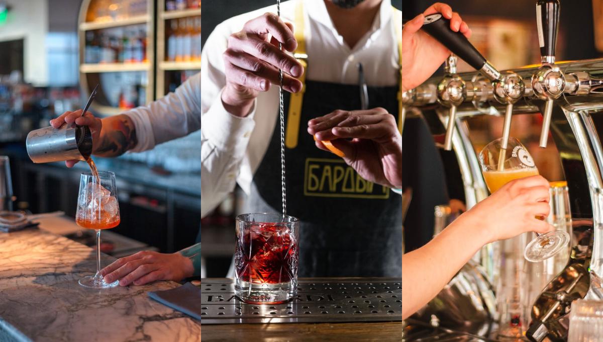 教你如何在酒吧Order酒!从分辨不同酒类到结账,轻松点酒撩妹!