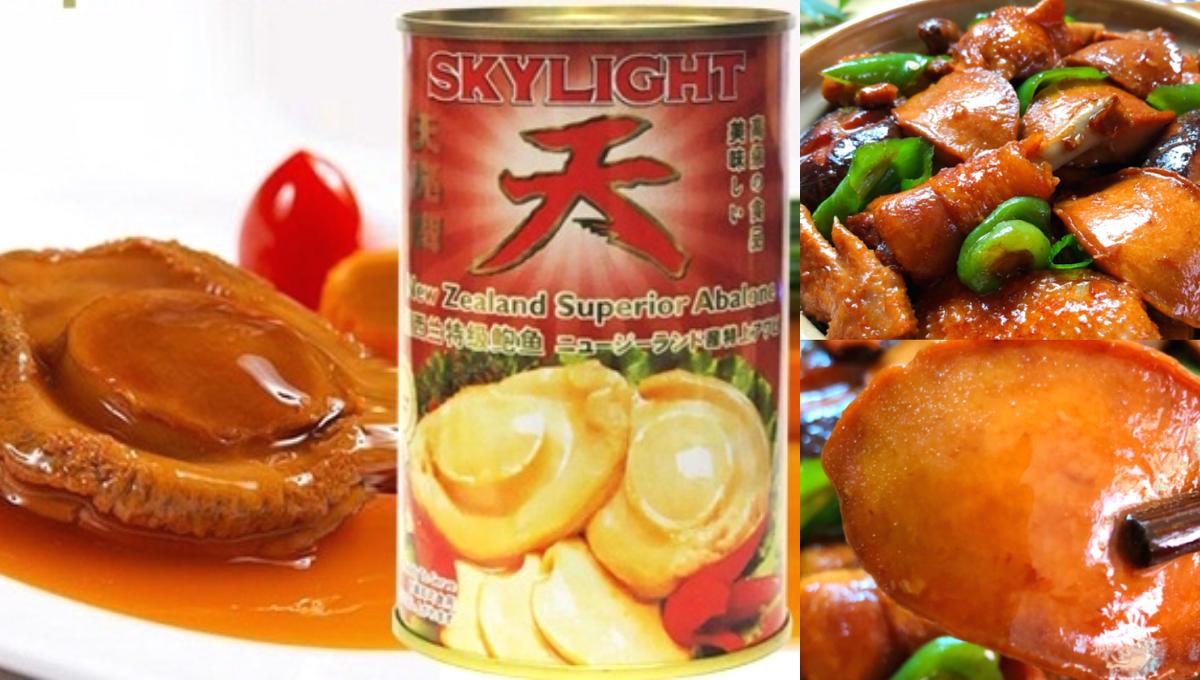 【1个罐头鲍鱼可做成的8道菜肴】色香味俱全口感超满足,年菜家常菜这样做最行!