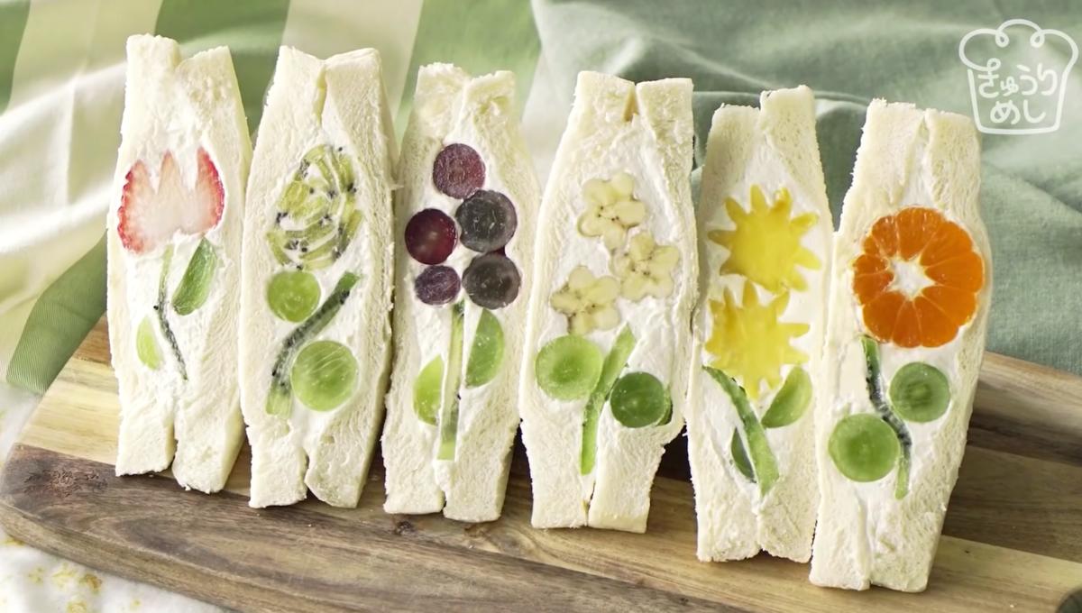 日本女生教你做超夯的水果花三明治!现今红爆Insta的必学款!