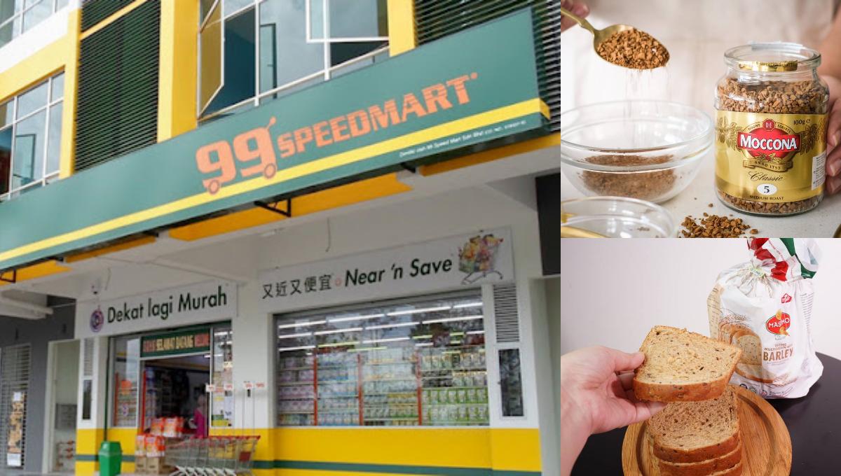 大马人到99 SpeedMart必买的6种食品!外国高级咖啡只售RM9,咖啡控必Get!