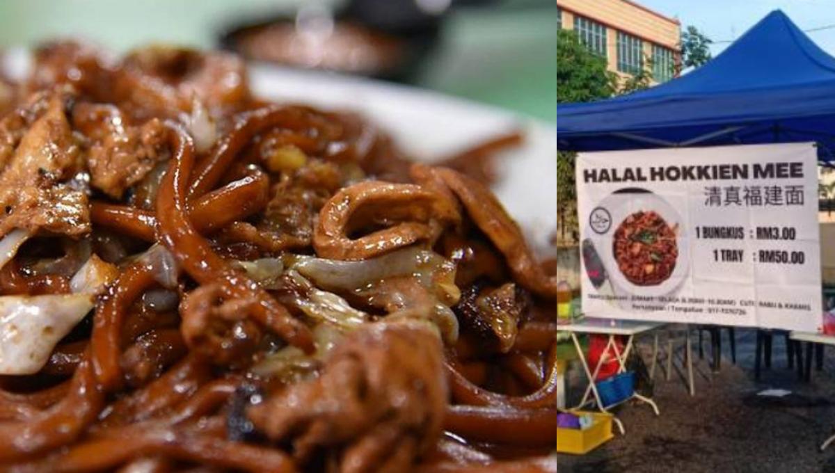Malay夫妇开档卖福建面,一包只卖RM3!妻子有华人血统,想把上一代的厨艺传承下去!