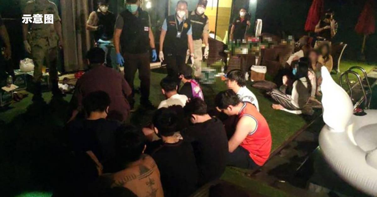 10人开趴非法聚会被突击!毒品尿检结果都呈阳性反应!