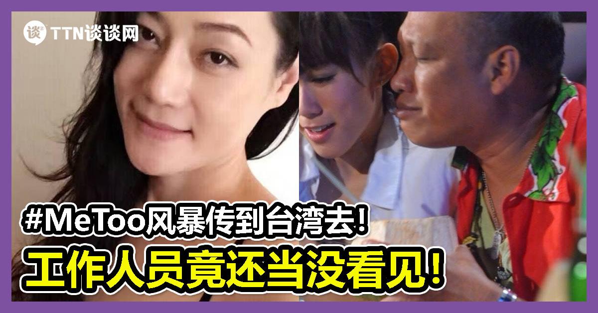 印尼抽烟小孩_TA假戏真做性侵女演员!叫救命被骂不会演戏! | TTN 谈谈网