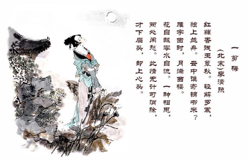 нашлись, азиатские стихи о любви фотографиями настоящего слоеного