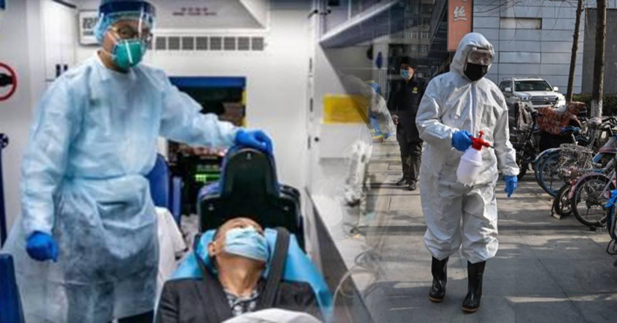 武汉病毒全球确证人数高达4万人!北京也开始封城!