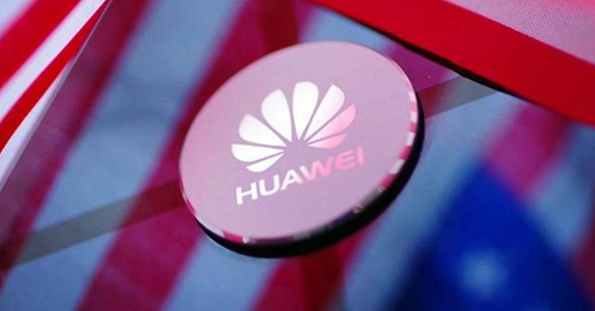 美国第四次对Huawei延长豁免权!期限再延长45天!