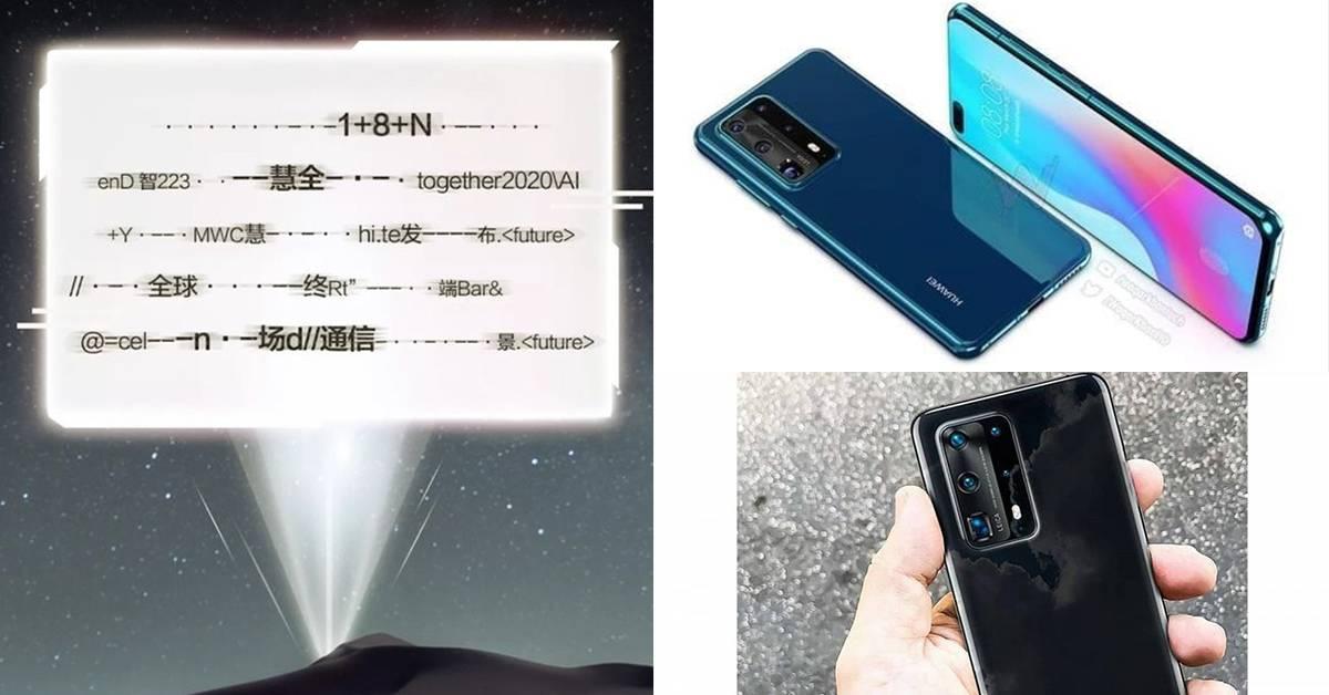 Huawei 2月24日举行线上发布会!旗舰、PC、平板、IOT等新品一次过晒冷!