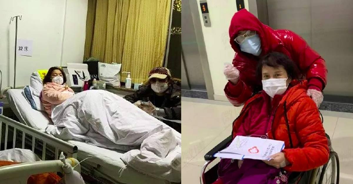 探病5分钟遭感染只因一个动作!武汉女子11招防疫贴身照顾确诊母亲!