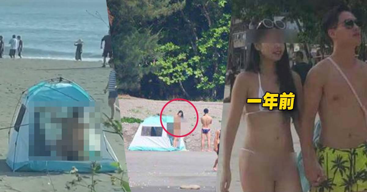 挑战一年比一年更狂野!网爆沙滩情侣女主就是绳子bikini辣妹!