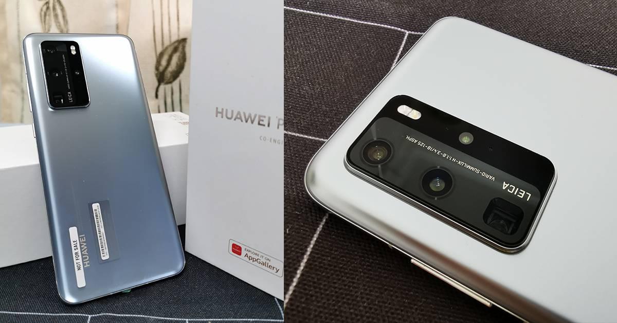 【Review 一下下】 Huawei P40 Pro上手可以期待些什么?