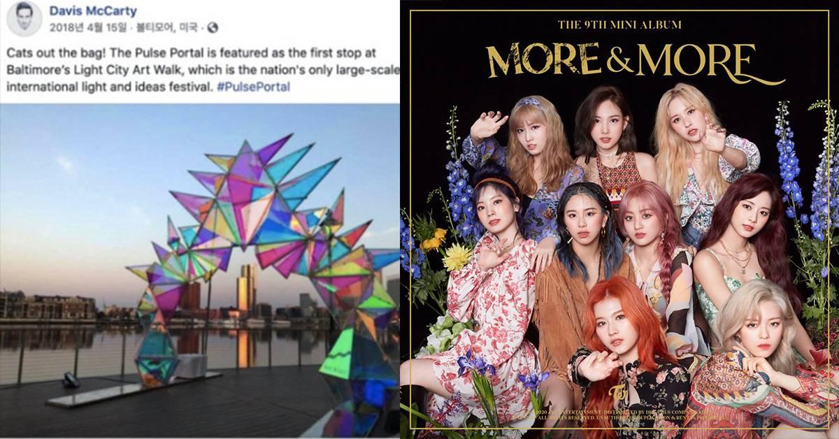 TWICE新歌MV爆出抄袭风波!JYP公司急速发文认了!
