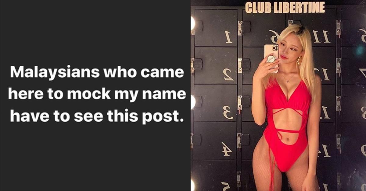 韩国艺人取名babi被大马人笑话!生气发文回怼,网民向她道歉!