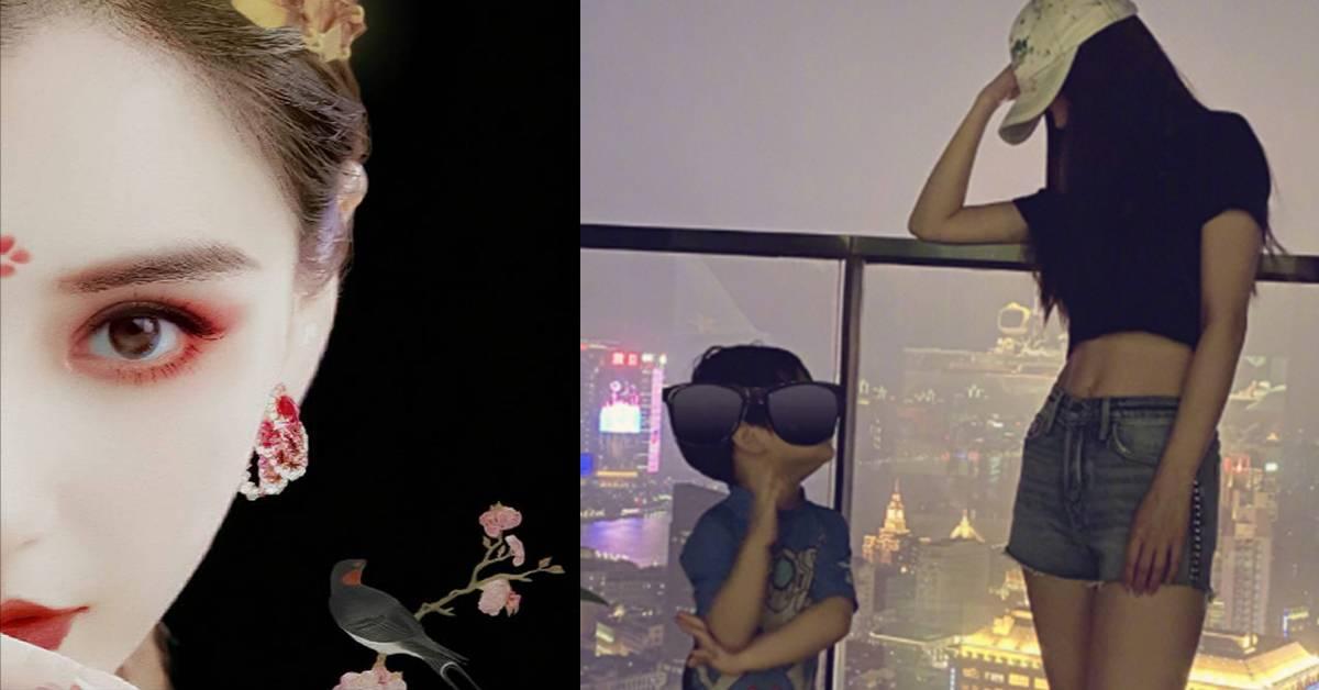 Angelababy缺席《创造营》原因不明!网民围剿儿子小海绵引争议!