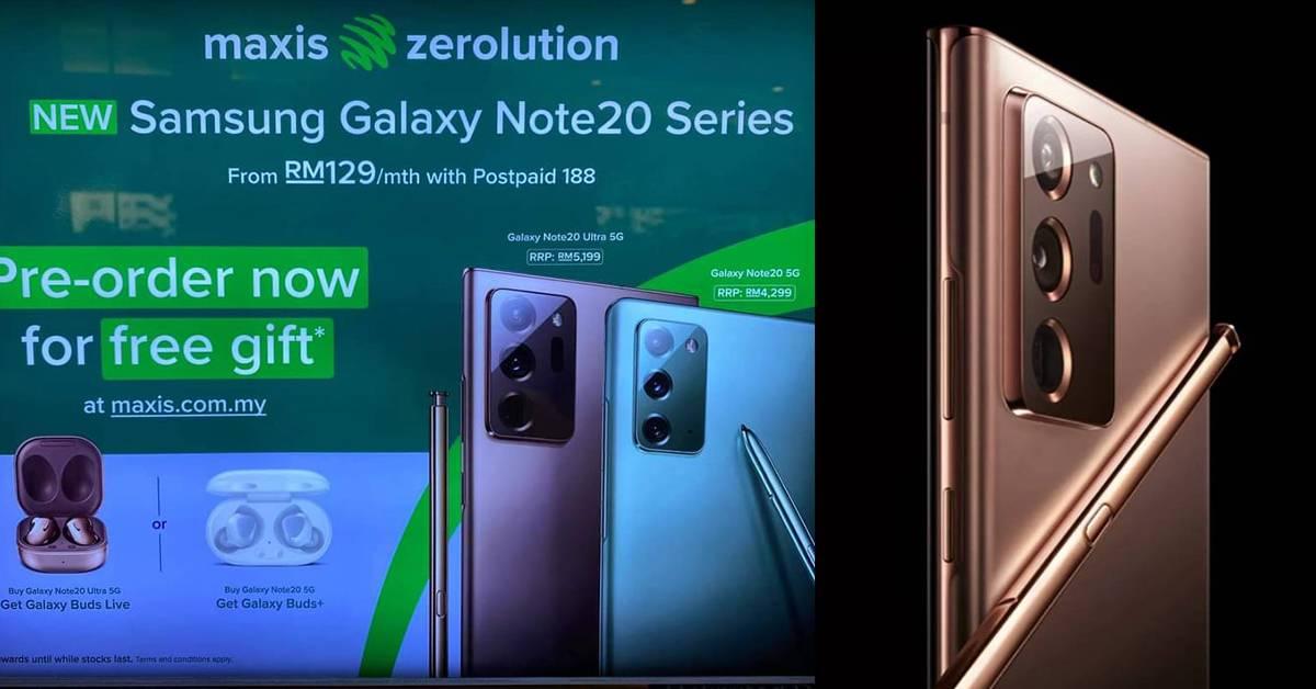 Samsung Galaxy Note 20系列大马预购详情曝光!售价最高RM5199!
