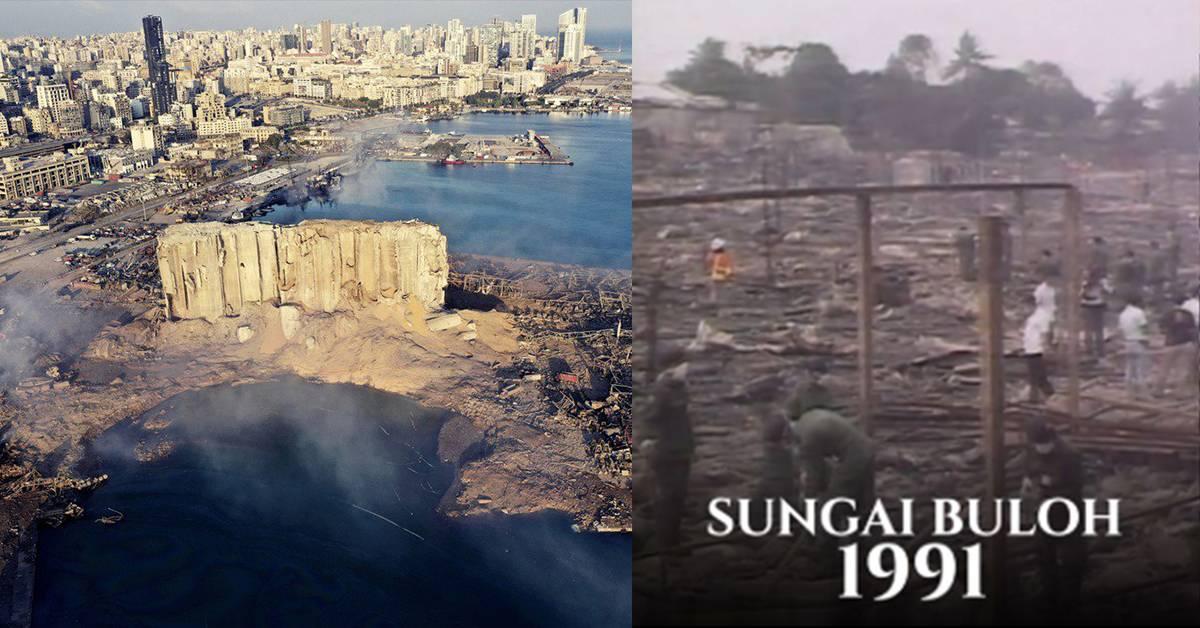 黎巴嫩强烈爆炸事件让大马人回忆起!1991年的双溪毛糯也发生爆炸!