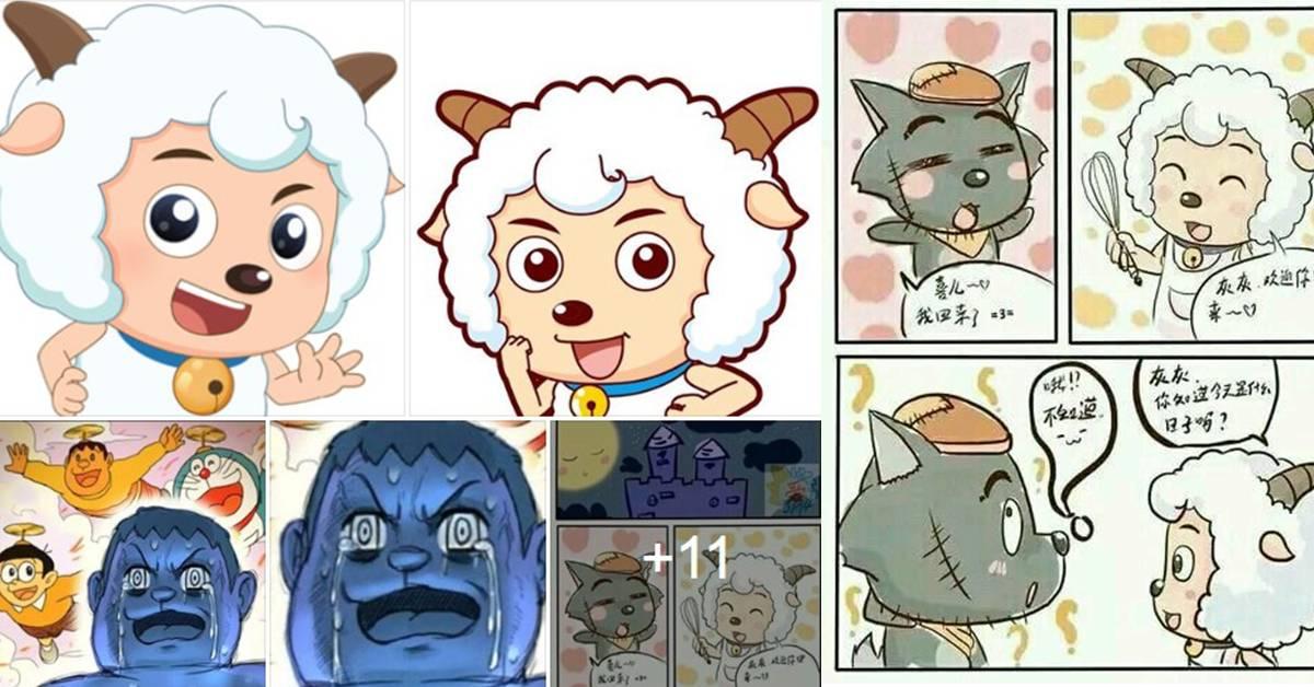 """""""灰太郎X喜羊羊""""童年漫画也崩坏!网友疯传:不能只有我看到!"""