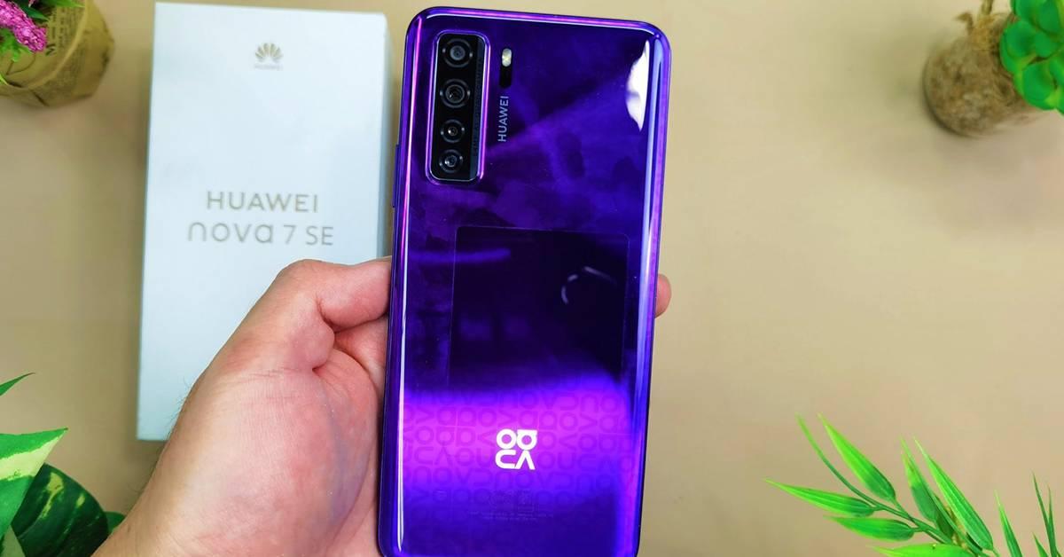 Huawei nova 7系列解锁视频新玩法!从内到外做个有品位的自己!