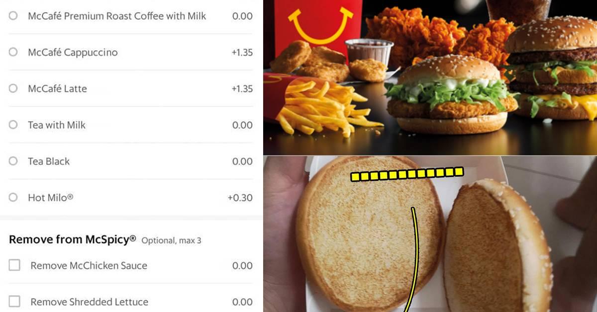 免费统统打勾就下订单!打开外卖汉堡,只剩下两片面包!