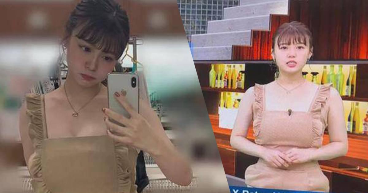 日本女主播裸体围裙装上阵?全网摆乌龙,官网回应超大方!