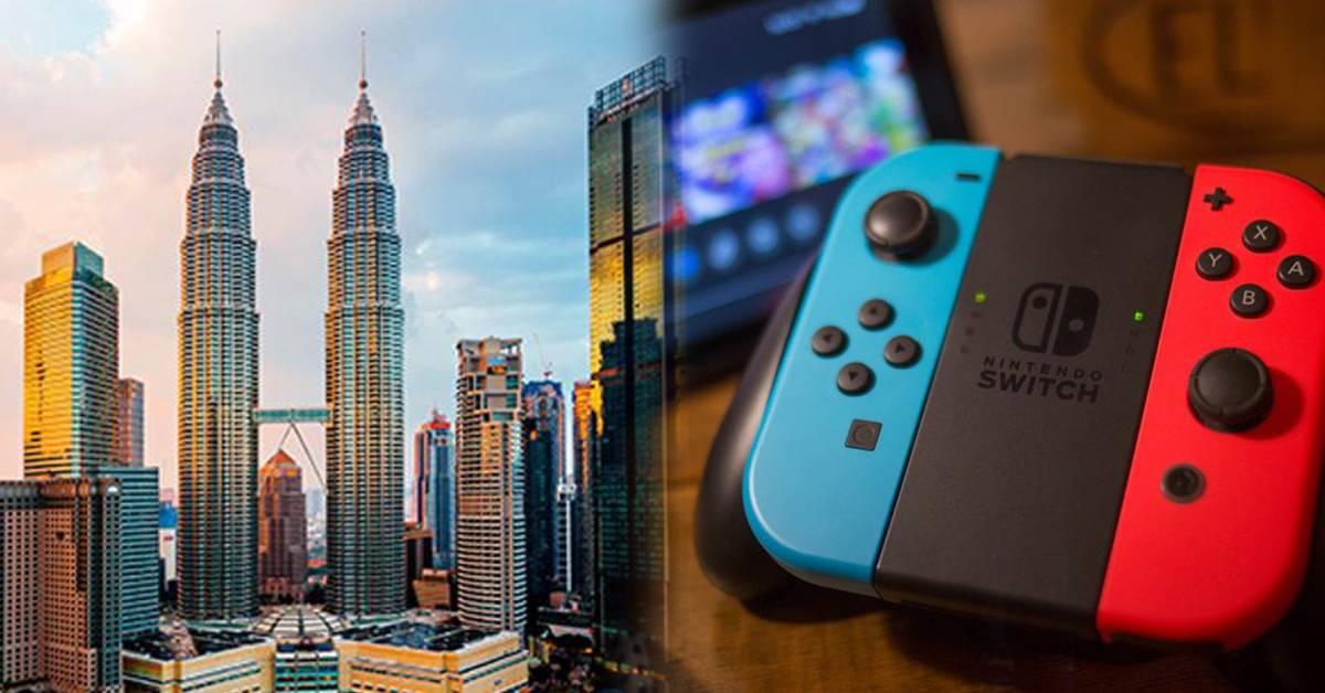 Nintendo来马建立新工厂!Switch可能会变到更便宜?!