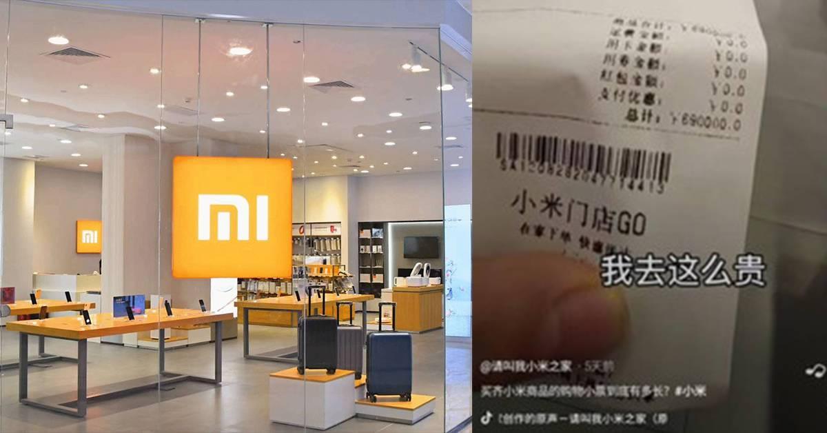 小米粉丝进店喊话:全买了!收据长度超夸张,买单竟要RM425K!