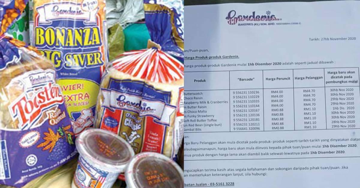 9款Gardenia面包一律起价!涨幅介于22至70仙!